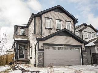 Main Photo: 1742 52A Street in Edmonton: Zone 53 House for sale : MLS(r) # E4053510