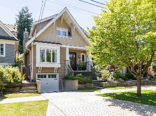 Main Photo: 876 W 23RD AVENUE in Vancouver: Cambie House for sale (Vancouver West)  : MLS® # R2182142