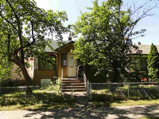 Main Photo:  in Edmonton: Zone 05 House for sale : MLS® # E4078287
