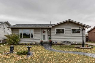 Main Photo: 34 SUNSET Boulevard: St. Albert House for sale : MLS® # E4084125