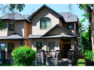 Main Photo: 740 22 Avenue NW in Calgary: Mount Pleasant House for sale : MLS® # C4016208