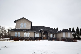 Main Photo: 54343 RR 222 Road: Rural Strathcona County House for sale : MLS(r) # E4048340