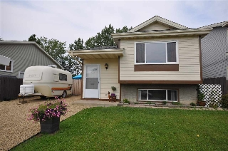Main Photo: 4536 33A Avenue in Edmonton: Zone 29 House for sale : MLS® # E4074776