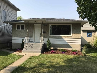 Main Photo:  in Edmonton: Zone 02 House for sale : MLS® # E4080548