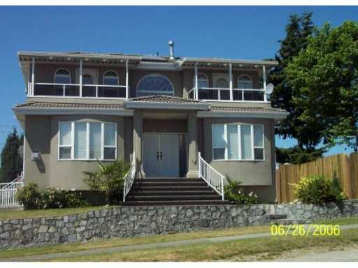 Main Photo: 5485 CULLODEN Street in Vancouver: Knight House for sale (Vancouver East)  : MLS® # V896680