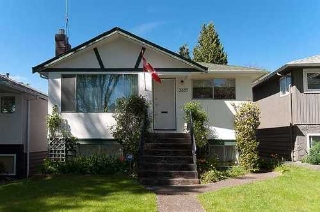 Main Photo: 3857 24TH Ave W in Vancouver West: Dunbar Home for sale ()  : MLS® # V950596