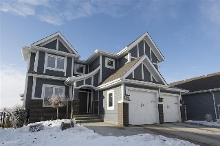 Main Photo: 52 ORCHARD Court: St. Albert House for sale : MLS(r) # E4048851