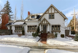 Main Photo: 10310 132 Street in Edmonton: Zone 11 House for sale : MLS(r) # E4050986