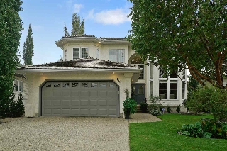 Main Photo: 261 Hawkview Court: Sherwood Park House for sale : MLS® # E4079257