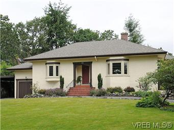 Main Photo: 1990 Cromwell Road in VICTORIA: SE Mt Tolmie Single Family Detached for sale (Saanich East)  : MLS®# 291820
