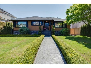 Main Photo: 2398 MCBAIN Avenue in Vancouver: Quilchena House for sale (Vancouver West)  : MLS® # V1118603