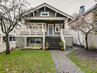 Main Photo: 2085 W 45TH Avenue in Vancouver: Kerrisdale House for sale (Vancouver West)  : MLS(r) # R2029525