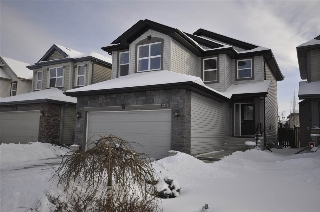 Main Photo: 2411 Hagen Way NW in Edmonton: Zone 14 House for sale : MLS(r) # E4054591