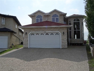 Main Photo: 4505 162 Avenue in Edmonton: Zone 03 House for sale : MLS® # E4073344