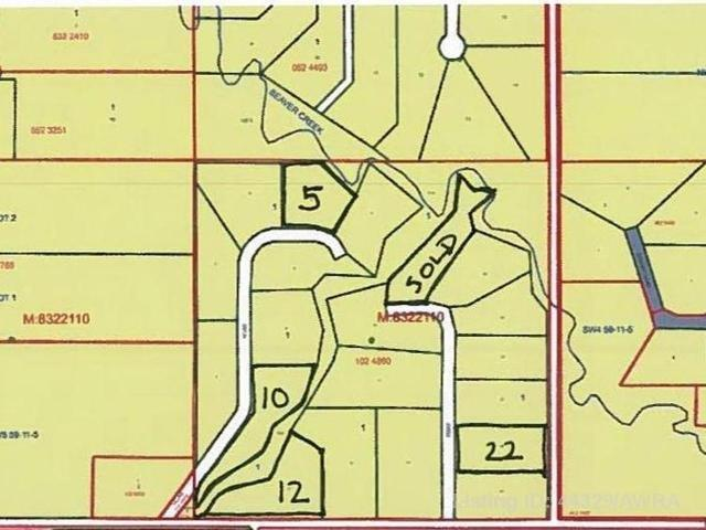 Main Photo: Lot 12 Estates of East Mountain in Whitecourt: Rural Land/Vacant Lot for sale (Whitecourt Rural)  : MLS® # 44333