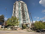 "Main Photo: 305 121 TENTH Street in New Westminster: Uptown NW Condo for sale in ""VISTA ROYALE"" : MLS® # R2207525"