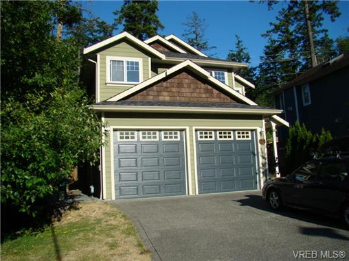 Main Photo: 210 Stoneridge Place in VICTORIA: VR Hospital Single Family Detached for sale (View Royal)  : MLS(r) # 358705