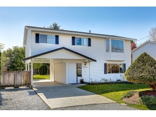 Main Photo: 23098 126 Avenue in Maple Ridge: East Central House for sale : MLS® # R2050768