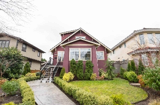 "Main Photo: 4054 MCGILL Street in Burnaby: Vancouver Heights House for sale in ""VANCOUVER HEIGHTS"" (Burnaby North)  : MLS® # R2125862"