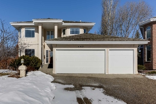Main Photo:  in Edmonton: Zone 14 House for sale : MLS® # E4055813