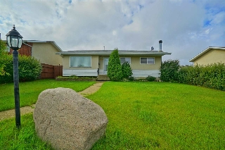 Main Photo:  in Edmonton: Zone 02 House for sale : MLS® # E4076827