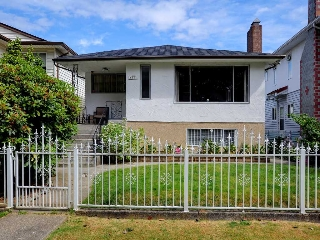Main Photo: 4331 VENABLES STREET in Burnaby: Willingdon Heights House for sale (Burnaby North)  : MLS® # R2186818