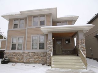 Main Photo: 2216 Stan Waters Avenue in Edmonton: Zone 27 House for sale : MLS® # E4089283