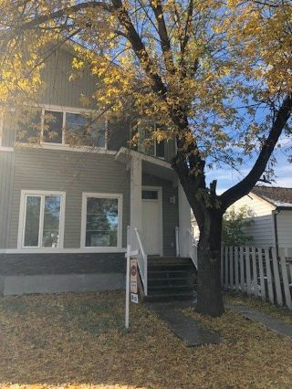 Main Photo: 12904 123 Street in Edmonton: Zone 01 House Half Duplex for sale : MLS®# E4130467