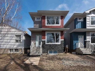 Main Photo: 12347 85 Street in Edmonton: Zone 05 House for sale : MLS(r) # E4059340