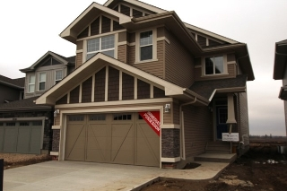 Main Photo:  in Edmonton: Zone 55 House for sale : MLS(r) # E4060349
