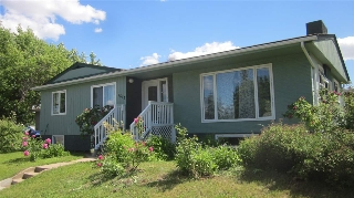 Main Photo: 7507 98 Avenue NW in Edmonton: Zone 18 House for sale : MLS(r) # E4069684