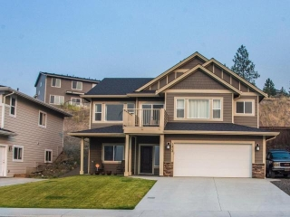 Main Photo: 1424 EMERALD DRIVE in : Juniper Heights House for sale (Kamloops)  : MLS® # 141951