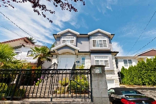 Main Photo: 767 E 61ST Avenue in Vancouver: South Vancouver House for sale (Vancouver East)  : MLS® # R2199415