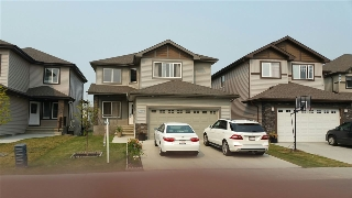 Main Photo: 1448 HAYS Way in Edmonton: Zone 58 House for sale : MLS® # E4080659