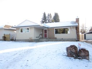 Main Photo: 5807 105A Avenue NW in Edmonton: Zone 19 House for sale : MLS® # E4092035