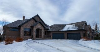 Main Photo: 117 Pinnacle Point: Rural Sturgeon County House for sale : MLS® # E4092684