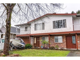 Main Photo: 7541 17TH Avenue in Burnaby: Edmonds BE House 1/2 Duplex for sale (Burnaby East)  : MLS(r) # R2030562