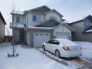 Main Photo: 17124 126 Street in Edmonton: Zone 27 House Half Duplex for sale : MLS(r) # E4054348