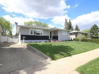 Main Photo: 7720 159 Street in Edmonton: Zone 22 House for sale : MLS® # E4066239