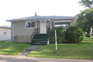 Main Photo: 11302 51 Street in Edmonton: Zone 09 House for sale : MLS® # E4075983