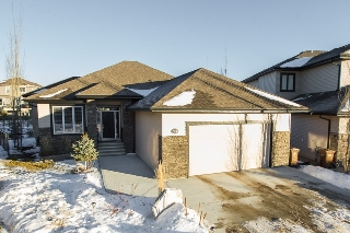 Main Photo: 33 Noble Close: St. Albert House for sale : MLS(r) # E4048371