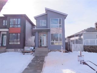 Main Photo: 8333 79 Avenue NW in Edmonton: Zone 17 House for sale : MLS(r) # E4054834