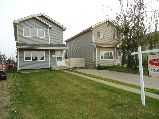Main Photo:  in Edmonton: Zone 20 House for sale : MLS® # E4072043