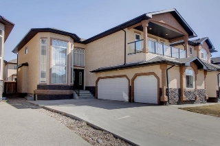 Main Photo: 858 WILDWOOD Crescent in Edmonton: Zone 30 House for sale : MLS® # E4076005