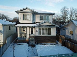 Main Photo: 11910 93 Street in Edmonton: Zone 05 House for sale : MLS® # E4089470