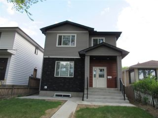 Main Photo: 7719 80 Avenue in Edmonton: Zone 17 House for sale : MLS®# E4113068