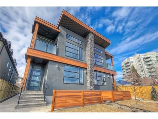 Main Photo: 2 1929 24 Street SW in Calgary: Richmond House for sale : MLS® # C4055819
