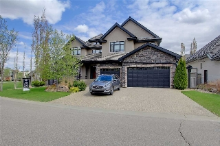 Main Photo: 1448 Woodward Crescent in Edmonton: Zone 22 House for sale : MLS(r) # E4056929