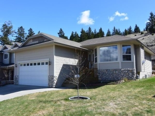 Main Photo: 2483 ABBEYGLEN Way in : Aberdeen House for sale (Kamloops)  : MLS® # 139887