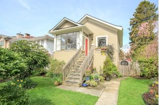 Main Photo: 765 E 27TH Avenue in Vancouver: Fraser VE House for sale (Vancouver East)  : MLS®# R2257268